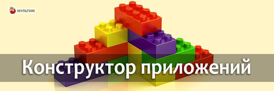 Сервер для приложений в ЦОД:  ELMA, 1C, WEB