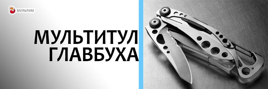 Разработка многостраничного отчета для 1С «Бухгалтерия предприятия редакции 2.0» и множества приложений к нему.