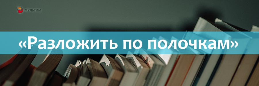 Переход к домену и Active Directory на производстве