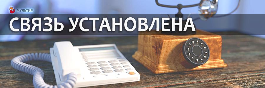 Телефония Asterisk за NAT и два провайдера