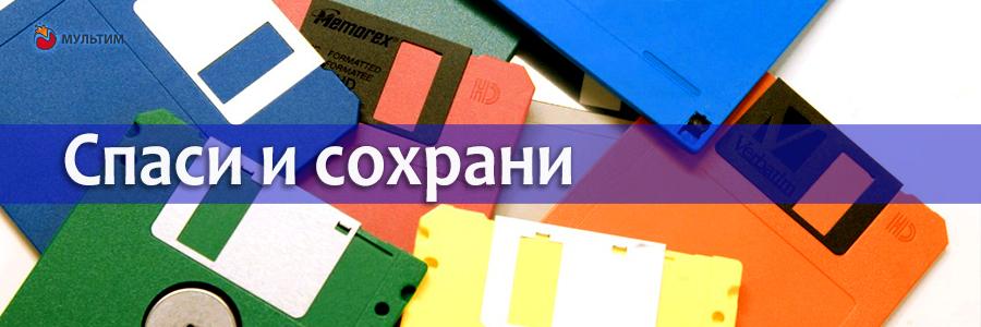 Резервное копирование баз 1С и пользовательских файлов на бюджетный офисный СХД