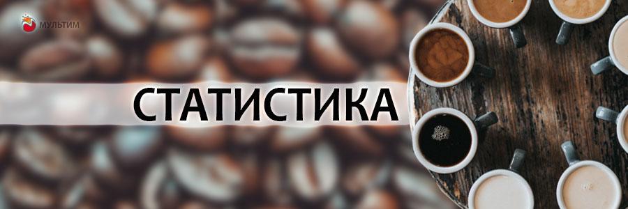 Счётчик порций кофе для кофе-машины и интеграция данных на сайт.