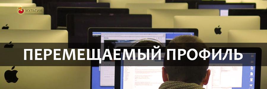Установить права доступа пользователю к перенаправленной папке
