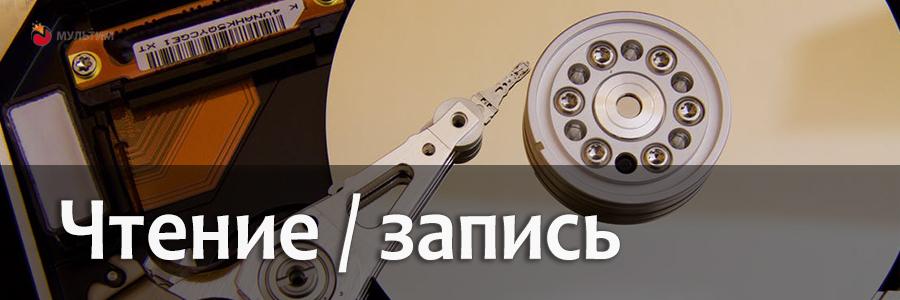 Тест скорости диска под Linux