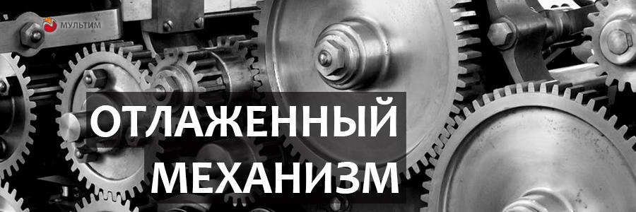 Автоматизация учета бухгалтерских документов для транспортной компании