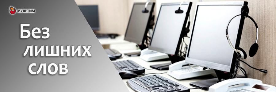 Миграция с аналоговой на IP-телефонию с дополнительными функциями на оборудовании Cisco.